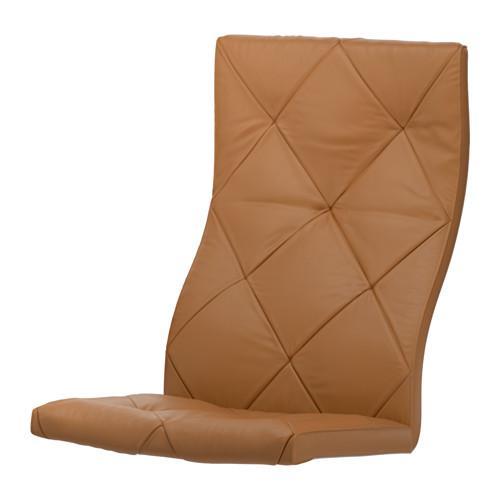 ПОЭНГ Подушка-сиденье на кресло - Сеглора естественный