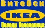 ИП Каримов О. Р.