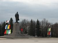 Ульяновськ