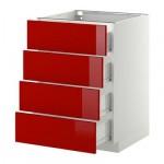 МЕТОД / ФОРВАРА Напольн шкаф 4 фронт панели/4 ящика - 60x60 см, Рингульт глянцевый красный, белый