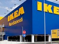 Магазин ИКЕА Генуя Кампи - адрес, карта проезда, время работы.