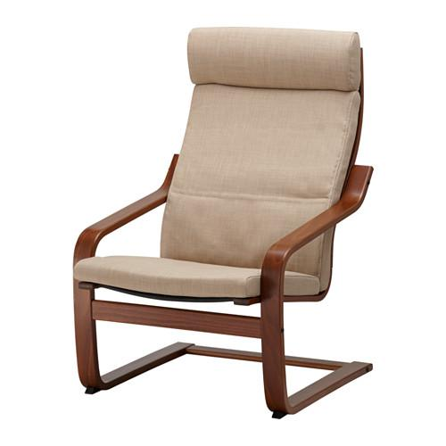 ПОЭНГ Кресло - Шифтебу бежевый, классический коричневый