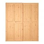ГУРДАЛЬ Пара раздвижных дверей - 200x236 см