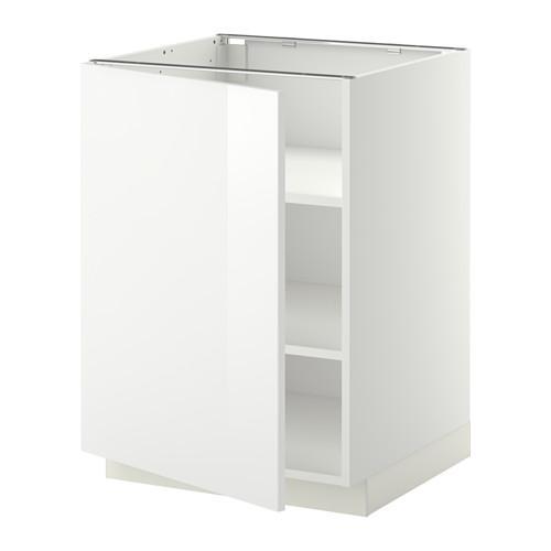 МЕТОД Напольный шкаф с полками - 60x60 см, Рингульт глянцевый белый, белый