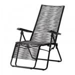ВЭСМАН Пляжный стул