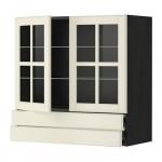 МЕТОД / ФОРВАРА Навесной шкаф/2 стек дв/2 ящика - 80x80 см, Будбин белый с оттенком, под дерево черный
