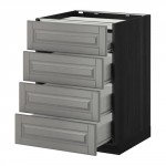 MÉTHODE / FORVARA étage armoires / 4front PNL / 4yaschika - 60x60 cm Budbin gris, bois noir