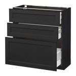 МЕТОД / МАКСИМЕРА Напольный шкаф с 3 ящиками - 80x37 см, Лаксарби черно-коричневый, под дерево черный