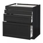 МЕТОД / МАКСИМЕРА Напольн шкаф 4 фронт панели/4 ящика - 80x60 см, Лаксарби черно-коричневый, под дерево черный
