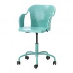 РОБЕРГЕТ Рабочий стул - бирюзовый