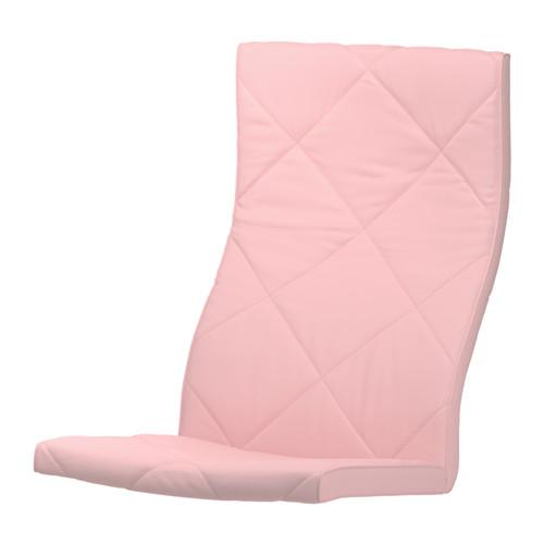 ПОЭНГ Подушка-сиденье на кресло - Эдум розовый, Эдум розовый