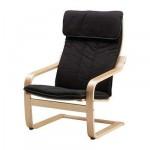 ПОЭНГ Подушка-сиденье на кресло - Альме черный