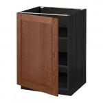 МЕТОД Напольный шкаф с полками - 60x60 см, Филипстад коричневый, под дерево черный