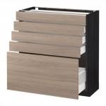 МЕТОД / МАКСИМЕРА Напольный шкаф с 5 ящиками - 80x37 см, Брокхульт под грецкий орех светло-серый, под дерево черный