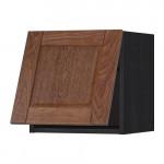 МЕТОД Горизонтальный навесной шкаф - 40x40 см, Филипстад коричневый, под дерево черный