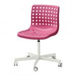 СКОЛБЕРГ / СПОРРЕН Рабочий стул - -, розовый/белый