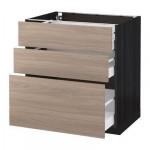 МЕТОД / МАКСИМЕРА Напольный шкаф с 3 ящиками - 80x60 см, Брокхульт под грецкий орех светло-серый, под дерево черный