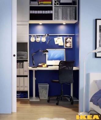 Det indre af arbejdsmiljøet kabinettet IKEA