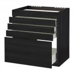 METHODE / wk FORVARA FLOOR d / var Bar / 5fasad / 4yasch - 80x60 cm Tingsrid Holz schwarz, Holz schwarz