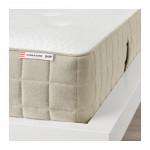 HIDRASUND床垫带口袋弹簧140x200 cm