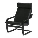 POOGEN Armchair - Smidig black, Smidig black