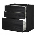METHOD / MAXIMER Outdoor cabinet / 3 front / 3 drawer - for wood black, Tingsried for wood black, 80x60 cm
