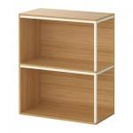 ИКЕА ПС 2014 Комбинация для хранения - бамбук/белый