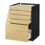 MÉTODO / gabinete FORVARA Base con cajones 5 - 60x60 cm Tingsrid abedul, madera negro