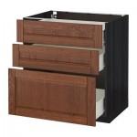 МЕТОД / ФОРВАРА Напольный шкаф с 3 ящиками - 80x60 см, Филипстад коричневый, под дерево черный