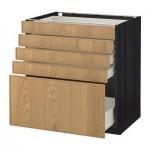 MÉTODO gabinete / FORVARA Base con cajones 5 - madera 80x60 cm Ekestad roble negro