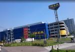 IKEA Tokyo Bay (tidligere IKEA Funabashi)