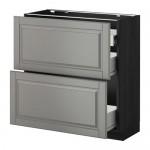 VERFAHREN / FORVARA Nap Schrank 2 FRNT PNL / 1nizk / 2sr Schubladen - Holz schwarz, grau Budbin, 80x37 cm