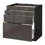 METHODE / FORVARA Nap Schrank d / Backofen / 4fasada / 3yaschika - 80x60 cm Ringult glossy grau, schwarz Holz