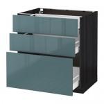 METOD / FÖRVARA floor cabinet with 3 drawers