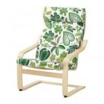 ПОЭНГ Подушка-сиденье на кресло - Симмарп зеленый