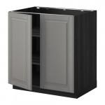 МЕТОД Напол шкаф с полками/2двери - 80x60 см, Будбин серый, под дерево черный