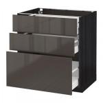 МЕТОД / МАКСИМЕРА Напольный шкаф с 3 ящиками - 80x60 см, Рингульт глянцевый серый, под дерево черный