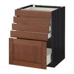 МЕТОД / ФОРВАРА Напольный шкаф с 5 ящиками - 60x60 см, Филипстад коричневый, под дерево черный