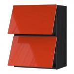 МЕТОД Навесной шкаф/2 дверцы, горизонтал - под дерево черный, Ерста глянцевый оранжевый, 60x80 см