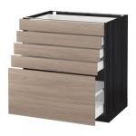 МЕТОД / МАКСИМЕРА Напольный шкаф с 5 ящиками - 80x60 см, Брокхульт под грецкий орех светло-серый, под дерево черный