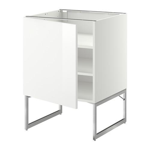 МЕТОД Напольный шкаф с полками - 60x60x60 см, Рингульт глянцевый белый, белый