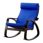 ПОЭНГ Кресло-качалка - Гранон синий, черно-коричневый