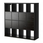 КАЛЛАКС Стеллаж с 8 вставками - черно-коричневый
