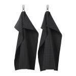 IKEA 365 + kjøkkenhåndkle svart
