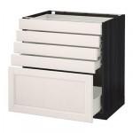MÉTODO gabinete / Base FORVARA con cajones 5 - 80x60 cm Laksarbi blanco, madera negro