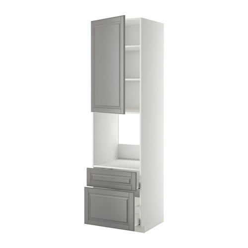 МЕТОД / МАКСИМЕРА Высок шкаф д духов+дверь/2 ящика - 60x60x220 см, Будбин серый, белый