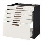 METHODE / wk FORVARA FLOOR d / var Bar / 5fasad / 4yasch - 80x60 cm Mersta weiß, schwarz Holz