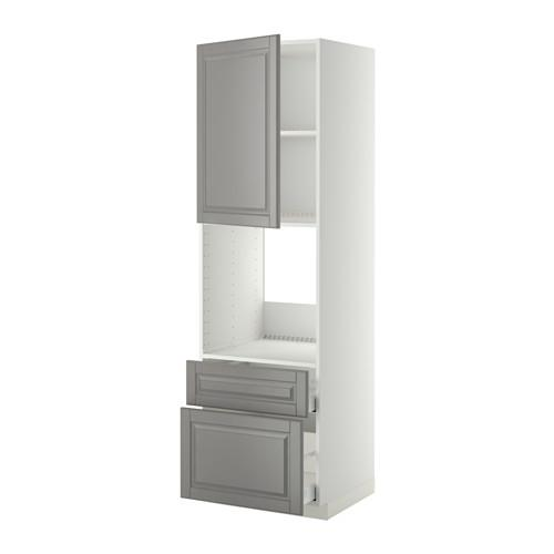 МЕТОД / МАКСИМЕРА Высок шкаф д духов+дверь/2 ящика - 60x60x200 см, Будбин серый, белый