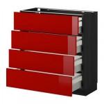 МЕТОД / МАКСИМЕРА Напольн шкаф 4 фронт панели/4 ящика - 80x37 см, Рингульт глянцевый красный, под дерево черный
