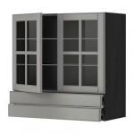 МЕТОД / ФОРВАРА Навесной шкаф/2 стек дв/2 ящика - 80x80 см, Будбин серый, под дерево черный